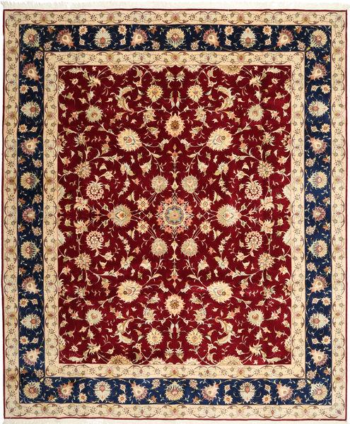 Tabriz 50 Raj Tappeto 250X298 Orientale Fatto A Mano Beige/Rosso Scuro Grandi (Lana/Seta, Persia/Iran)