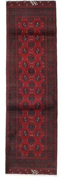Afghan Tappeto 80X274 Orientale Fatto A Mano Alfombra Pasillo Rosso Scuro/Marrone Scuro (Lana, Afghanistan)