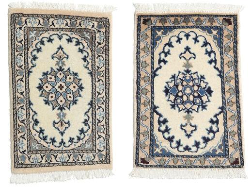 Nain Tappeto 40X60 Orientale Fatto A Mano Grigio Chiaro/Beige/Grigio Scuro (Lana, Persia/Iran)