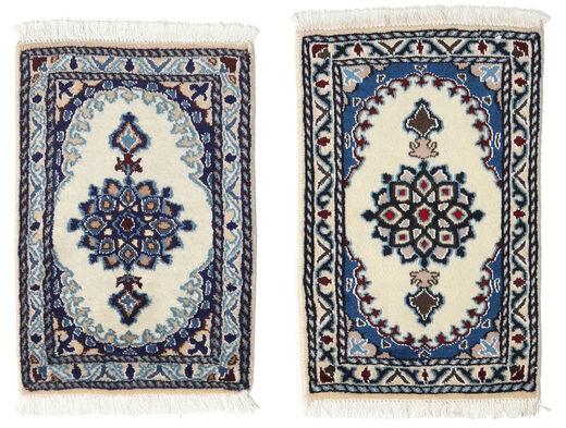 Nain Tappeto 40X60 Orientale Fatto A Mano Beige/Grigio Scuro/Grigio Chiaro (Lana, Persia/Iran)