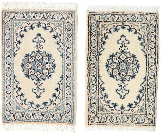 Nain Tappeto 40X60 Orientale Fatto A Mano Beige/Bianco/Creme (Lana, Persia/Iran)