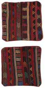 Kilim Fodera Per Cuscino Tappeto 50X50 Orientale Tessuto A Mano Quadrato (Lana, Turchia)