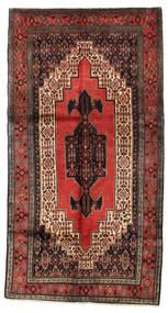 Senneh Tappeto 154X290 Orientale Fatto A Mano Rosso Scuro/Marrone Scuro (Lana, Persia/Iran)