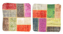 Patchwork Fodera Per Cuscino Tappeto 50X50 Orientale Fatto A Mano Quadrato Beige Scuro/Rosso (Lana, Turchia)