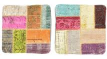 Patchwork Fodera Per Cuscino Tappeto 50X50 Orientale Fatto A Mano Quadrato Beige Scuro/Arancione (Lana, Turchia)
