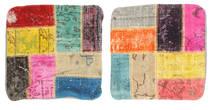 Patchwork Fodera Per Cuscino Tappeto 50X50 Orientale Fatto A Mano Quadrato Grigio Scuro/Giallo (Lana, Turchia)