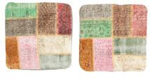 Patchwork Fodera Per Cuscino Tappeto 50X50 Orientale Fatto A Mano Quadrato Beige/Beige Scuro (Lana, Turchia)