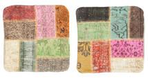 Patchwork Fodera Per Cuscino Tappeto 50X50 Orientale Fatto A Mano Quadrato Rosso/Beige (Lana, Turchia)