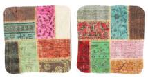 Patchwork Fodera Per Cuscino Tappeto 50X50 Orientale Fatto A Mano Quadrato Marrone Scuro/Verde Pastello (Lana, Turchia)