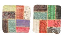 Patchwork Fodera Per Cuscino Tappeto 50X50 Orientale Fatto A Mano Quadrato Marrone Scuro/Rosso (Lana, Turchia)