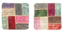 Patchwork Fodera Per Cuscino Tappeto 50X50 Orientale Fatto A Mano Quadrato Marrone Scuro/Beige (Lana, Turchia)
