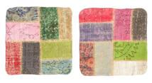 Patchwork Fodera Per Cuscino Tappeto 50X50 Orientale Fatto A Mano Quadrato Grigio Chiaro/Beige Scuro (Lana, Turchia)