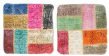 Patchwork Fodera Per Cuscino Tappeto 50X50 Orientale Fatto A Mano Quadrato Beige/Ruggine/Rosso (Lana, Turchia)