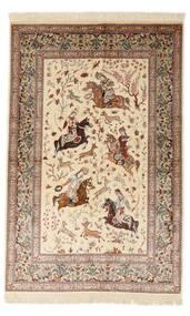 Qum Di Seta Firmato: Sharifi Tappeto 130X200 Orientale Fatto A Mano Beige/Marrone (Seta, Persia/Iran)