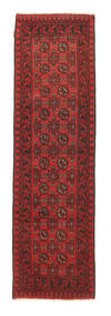 Afghan Tappeto 78X274 Orientale Fatto A Mano Alfombra Pasillo Rosso Scuro/Ruggine/Rosso (Lana, Afghanistan)