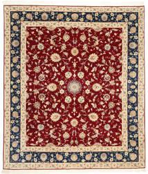 Tabriz 50 Raj Con Seta Tappeto 250X295 Orientale Fatto A Mano Rosso Scuro/Beige Grandi (Lana/Seta, Persia/Iran)
