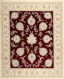 Nain 9La Sherkat Farsh Tappeto 248X305 Orientale Fatto A Mano Beige/Grigio Chiaro (Lana, Persia/Iran)