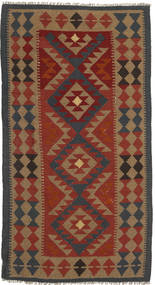 Kilim Maimane Tappeto 100X190 Orientale Tessuto A Mano Rosso Scuro/Marrone (Lana, Afghanistan)
