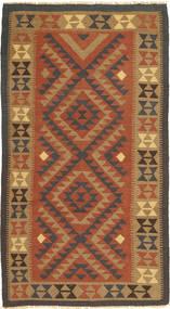 Kilim Maimane Tappeto 103X189 Orientale Tessuto A Mano Marrone Chiaro/Rosso/Grigio Scuro (Lana, Afghanistan)