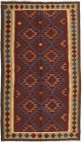 Kilim Maimane Tappeto 150X259 Orientale Tessuto A Mano Rosso Scuro/Nero (Lana, Afghanistan)
