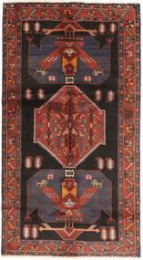 Kurdi Tappeto 147X270 Orientale Fatto A Mano Rosso Scuro/Nero (Lana, Persia/Iran)