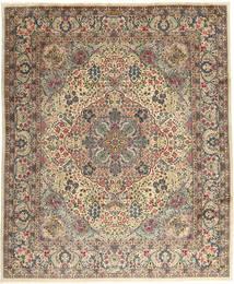 Keshan Sherkat Farsh Tappeto 246X300 Orientale Fatto A Mano Marrone Chiaro/Grigio Chiaro (Lana, Persia/Iran)