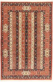 Ilam Sherkat Farsh Tappeto 210X312 Orientale Fatto A Mano Rosso/Rosso Scuro (Lana, Persia/Iran)