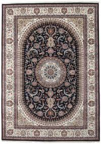 Nain Indo Tappeto 252X355 Orientale Fatto A Mano Grigio Chiaro/Blu Scuro Grandi ( India)