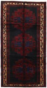 Saveh Tappeto 152X288 Orientale Fatto A Mano Alfombra Pasillo Rosso Scuro (Lana, Persia/Iran)