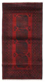Afghan Tappeto 103X193 Orientale Fatto A Mano Rosso Scuro/Nero (Lana, Afghanistan)