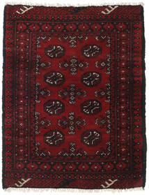 Afghan Tappeto 82X105 Orientale Fatto A Mano Marrone Scuro/Rosso Scuro (Lana, Afghanistan)