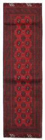 Afghan Tappeto 82X278 Orientale Fatto A Mano Alfombra Pasillo Rosso Scuro/Marrone Scuro (Lana, Afghanistan)
