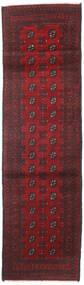 Afghan Tappeto 82X286 Orientale Fatto A Mano Alfombra Pasillo Rosso Scuro/Marrone Scuro (Lana, Afghanistan)