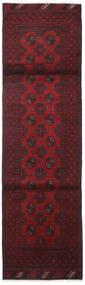 Afghan Tappeto 83X290 Orientale Fatto A Mano Alfombra Pasillo Rosso Scuro/Nero (Lana, Afghanistan)
