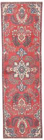 Hamadan Patina Tappeto 75X258 Orientale Fatto A Mano Alfombra Pasillo Violet Clair/Marrone (Lana, Persia/Iran)