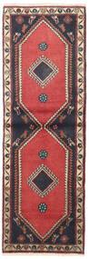 Kelardasht Tappeto 68X200 Orientale Fatto A Mano Alfombra Pasillo Grigio Scuro/Rosso Scuro (Lana, Persia/Iran)