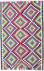Kilim Fars Tappeto 200X315 Orientale Tessuto A Mano Beige/Rosa (Lana, Persia/Iran)