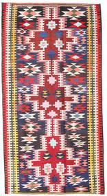 Kilim Fars Tappeto 190X360 Orientale Tessuto A Mano Nero/Rosa Chiaro (Lana, Persia/Iran)
