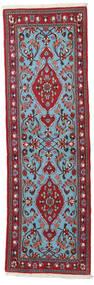 Qum Kork/Di Seta Tappeto 64X204 Orientale Fatto A Mano Alfombra Pasillo Rosso Scuro/Marrone Scuro (Lana/Seta, Persia/Iran)