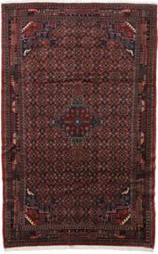 Koliai Tappeto 200X310 Orientale Fatto A Mano Rosso Scuro/Nero (Lana, Persia/Iran)