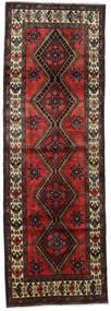 Hamadan Tappeto 106X318 Orientale Fatto A Mano Alfombra Pasillo Rosso Scuro/Nero (Lana, Persia/Iran)