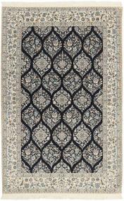 Nain 6La Tappeto 146X233 Orientale Tessuto A Mano Grigio Chiaro/Beige (Lana/Seta, Persia/Iran)
