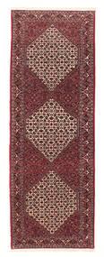 Bidjar Con Seta Tappeto 83X242 Orientale Tessuto A Mano Alfombra Pasillo Rosso Scuro/Marrone (Lana/Seta, Persia/Iran)