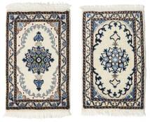 Nain Tappeto 40X60 Orientale Fatto A Mano Grigio Chiaro/Beige/Blu Scuro (Lana, Persia/Iran)