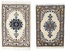 Nain Tappeto 40X60 Orientale Fatto A Mano Beige/Porpora Scuro (Lana, Persia/Iran)