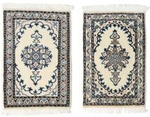 Nain Tappeto 40X60 Orientale Fatto A Mano Grigio Chiaro/Beige (Lana, Persia/Iran)