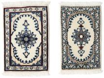 Nain Tappeto 40X60 Orientale Fatto A Mano Beige/Nero/Grigio Chiaro (Lana, Persia/Iran)