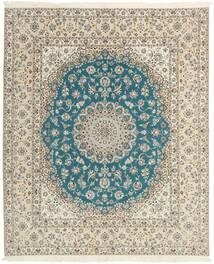Nain 6La Tappeto 208X248 Orientale Tessuto A Mano Grigio Chiaro/Beige (Lana/Seta, Persia/Iran)