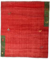Gabbeh Rustic Tappeto 191X222 Moderno Fatto A Mano Ruggine/Rosso/Rosso (Lana, Persia/Iran)