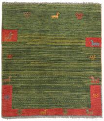 Gabbeh Rustic Tappeto 108X120 Moderno Fatto A Mano Verde Oliva/Verde Scuro (Lana, Persia/Iran)